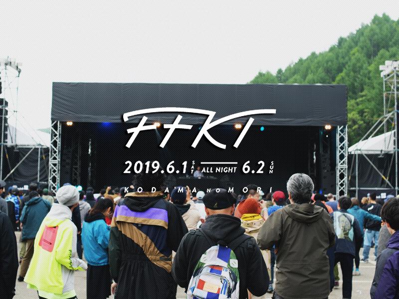 【FFKT最速レポート!!!】会場写真40枚使って解説するよ!