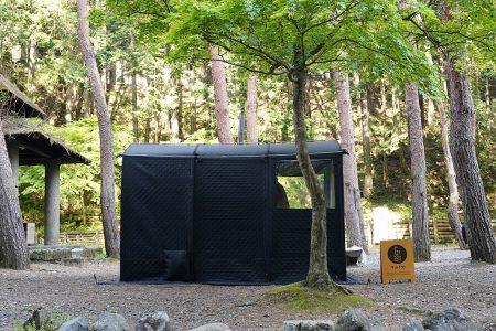 【大型テントサウナ購入】MORZH MAXを設営してきました。